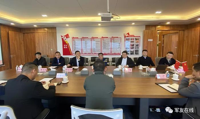 长沙县退役军人事务局领导莅临军友湖南公司参观指导